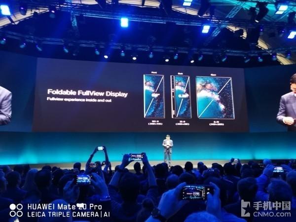 华为Mate X折叠屏手机细节探究 智能手机新时代开启