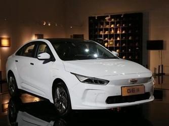 吉利全新纯电动轿车GE11正式发布 前脸运动感十足