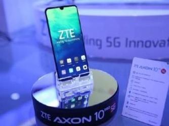 僅1.8mm?中興Axon 10 Pro或成全球下巴最窄手機