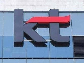 韩国三大电信公司被敦促 加大对网络安全重视程度
