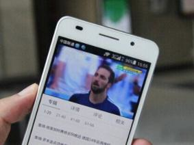 中国网民数量已超8亿 手机上网比例竟高达98.6%