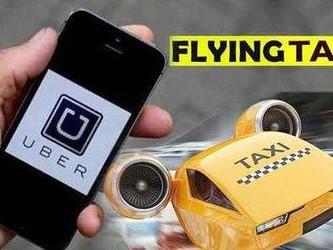 """Uber将推行""""飞行出租车""""测试 寻求澳大利亚政府合作"""