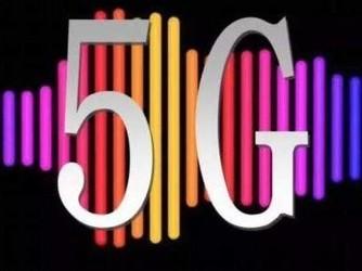 超高网速和低延迟的5G 将为未来社会带来无数种可能