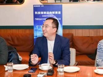 疾风知劲草!荣耀赵明:我们的对手是全球化的对手