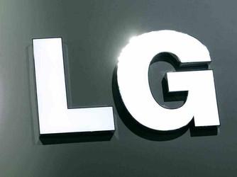 LGU+与Elisa签署备忘录 共同开发AI驱动的网络自动化