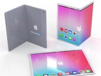 传苹果正测试折叠屏iPhone 外折叠设计外观怎么样?