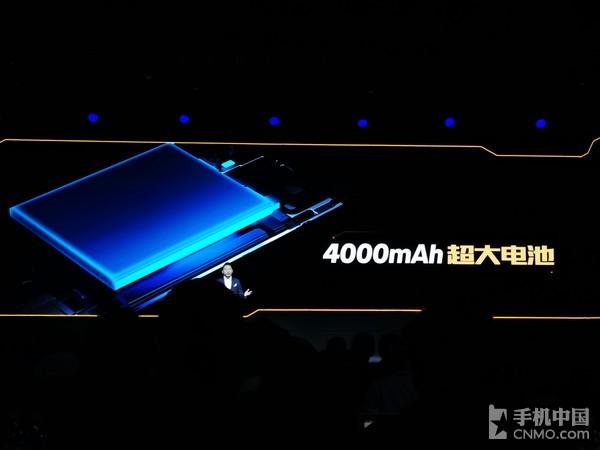 iQOO手机内置4000mAh电池