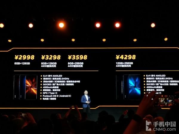 IQOO手机售价2998元起