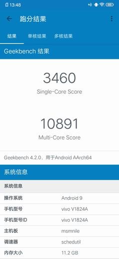 "iQOO手机性能实测:骁龙855""猛虎""出笼谁与争锋?"