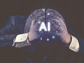 韩国政府出资设立AI研究生院 多所知名高校将联合运作