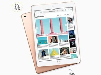 苹果春季发布会在即 10.2英寸iPad 2019让人心驰神往