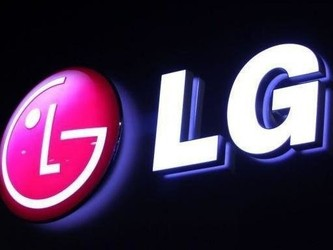 LG欲成第四次工业革命先行者 转向新兴智能领域发展