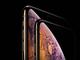 赶紧入手 苏宁易购大幅下调iPhone XS价格高达1000元
