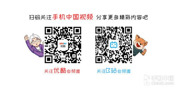 魅族Note9评测£¬七大定制成就千元游戏新标杆