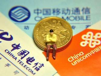 换运营商还是办新的手机卡?携号转网下的用户抉择