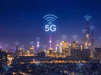 三大运营商公布首批5G尝鲜城市 有你居住的城市吗?