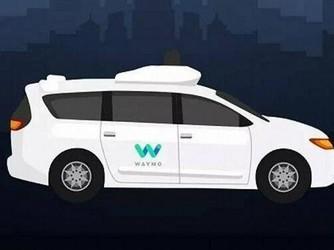 Waymo出售激光雷达传感器 推动各领域实现技术突破