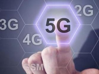 韩国信息通讯部仓促推进5G商用被批评 无奈推迟计划