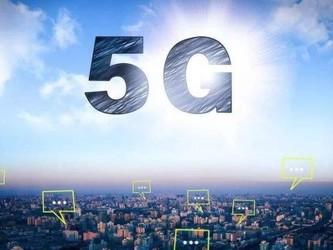 人才趋势报告:人工智能之外5G已崛起