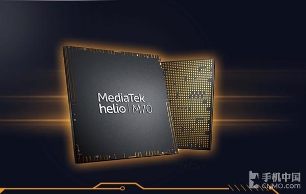 联发科技5G多模调制解调器芯片Helio M70
