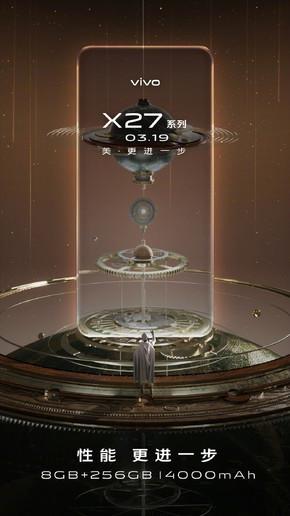 vivo X27再爆核心配置£º除了4800万三摄亮点还不少£¡
