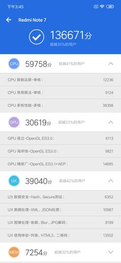 魅族Note9正面硬刚红米Note7 200元差价谁更值得买£¿