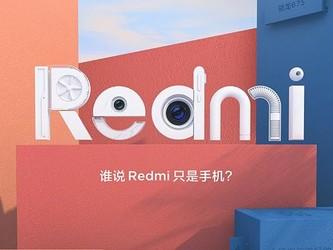 红米春季发布会定档3·18 除了这两款手机还有大惊喜