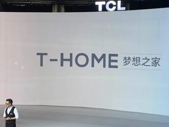 更新换代的80年代结婚三大件 品TCL如何打造梦想之家