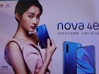 华为nova 4e广告牌出炉 超广角三摄加持/关晓彤代言