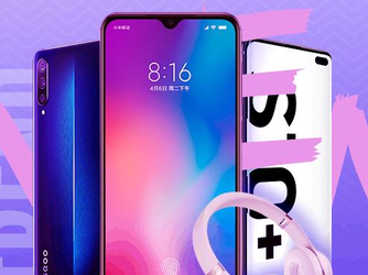 31.5元起换电池/79元起换屏幕 苏宁焕新修手机有惊喜