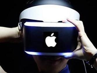 苹果的增强现实终端开始运行 或将威胁HoloLens 2地位