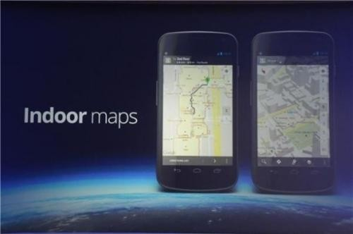 谷歌室内导航