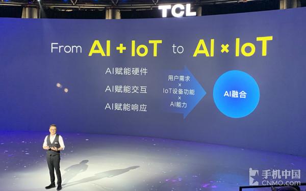 ^AI x IoT ̄理念