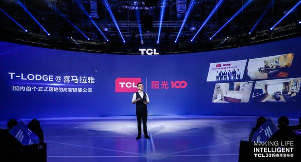 TCL与阳光100的合作