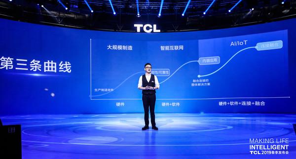 基于AI〜IoT的理念�TCL究竟在谋划怎样一盘大棋�