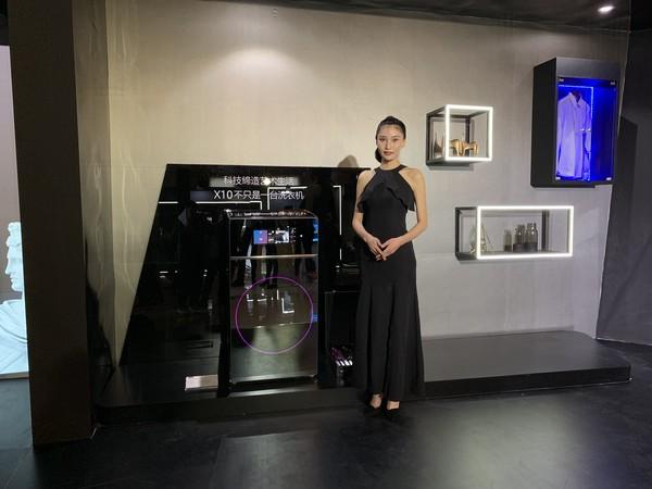 X10 洗衣机