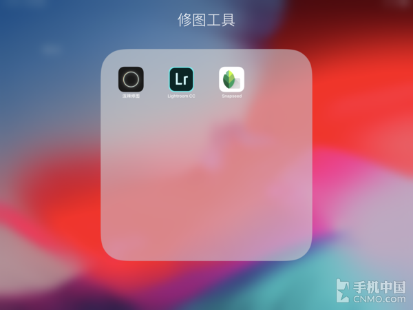 iOS平台拥有不少修图工具