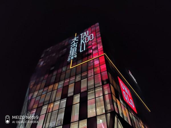 魅族Note9超级夜景样张