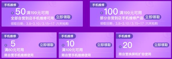 苏宁焕新节