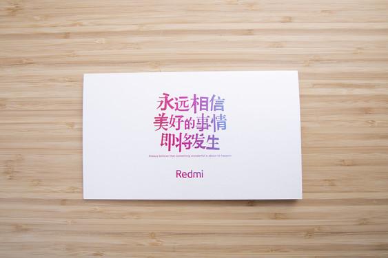 红米Note7 Pro邀请函