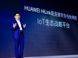 余承东亲自站台 正式宣布华为全场景智慧化战略升级