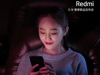 官方再曝红米系列新机特性:又给了你一个熬夜的理由