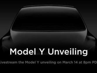 特斯拉紧凑级SUV Model Y正式亮相 炫酷车身震撼全场