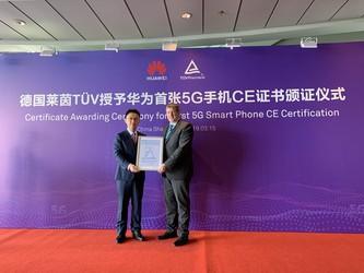 先人一步 德第三方机构授华为全球首张5G手机CE证书
