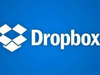 Dropbox限制免费用户关联设备数量 推动付费服务发展