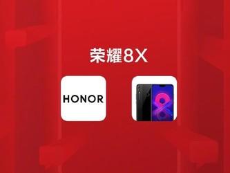 315大众评机报告:荣耀8X/荣耀Note10豪夺8项No.1