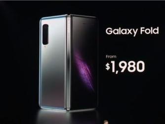 这些手机品牌 未来将会推出可折叠屏幕手机