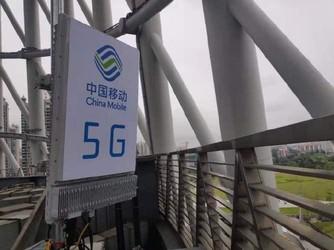 广州移动联合中兴通讯 广州塔附近区域支持5G网络了