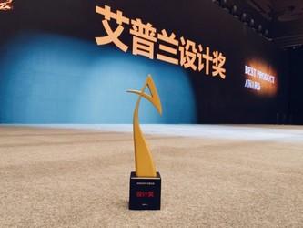 海信舒適家X610空凈一體空調 斬獲AWE艾普蘭設計獎