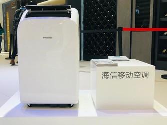 覆盖更多小型家庭 海信移动空调新品亮相AWE2019
